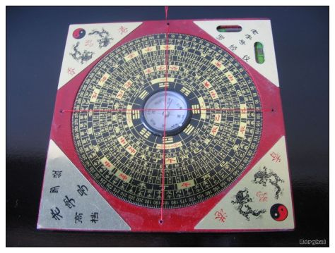 Fengshui_Compass