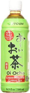 greentea1.jpg